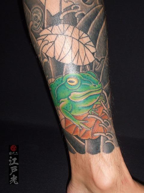 かえる、蛙、刺青タトゥー