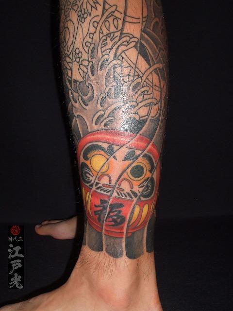 だるま、達磨、刺青タトゥー
