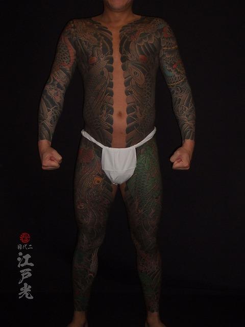 胸割り総身彫りの刺青タトゥー