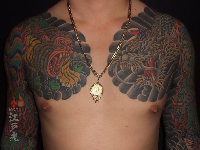 鵺、ぬえ、龍、黒龍、刺青