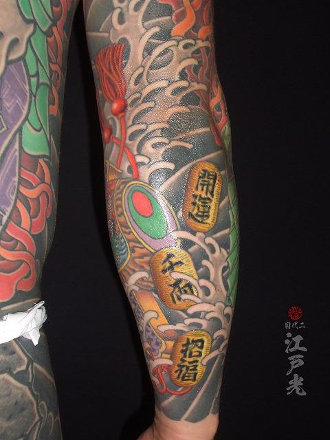小槌,小判、和彫り,額彫り、刺青、タトゥー,腕