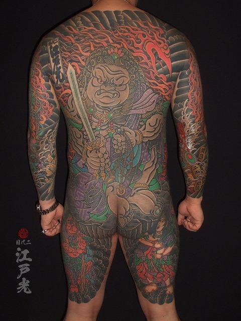 背中,不動明王,不動三尊,刺青,タトゥー