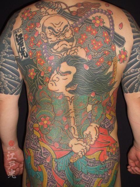 九紋龍史進,くもんりゅうししん,花和尚魯智深,かおしょうろちしん,水滸伝,刺青,タトゥー