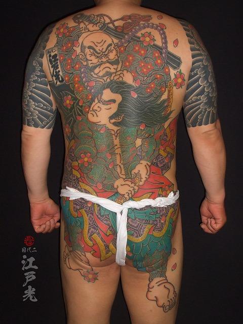九紋龍史進,くもんりゅうししん,花和尚魯智深,かおしょうろちしん,水滸伝,刺青,タトゥー,ぬき彫り,抜き彫り