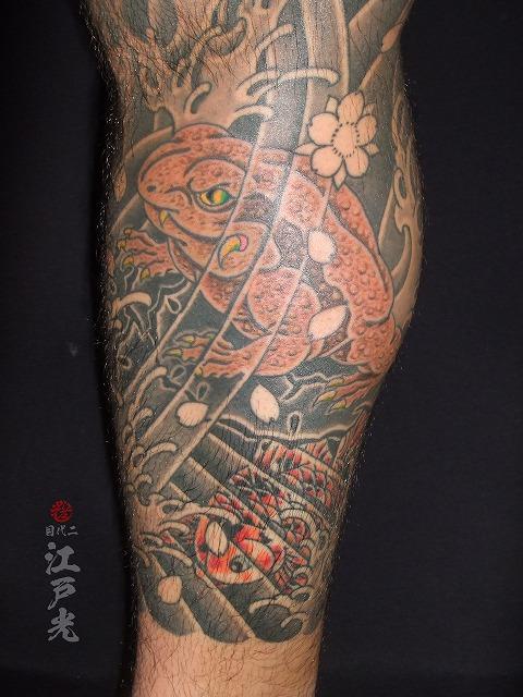 ヒキガエル、ガマガエル、三本足の蛙、三脚蟾蜍(さんきゃくせんじょ)の刺青タトゥー
