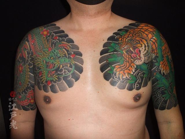 龍虎、竹虎、青龍、緑龍、額彫りひかえカイナ五分の刺青タトゥー:東京二代目江戸光
