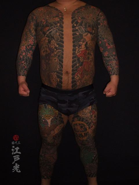 胸割り総身彫り刺青タトゥー東京二代目江戸光