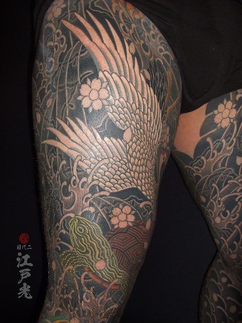 千年鶴、万年亀の刺青タトゥー