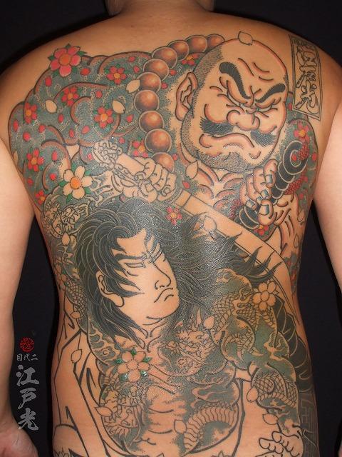 背中に花和尚魯智深(かおしょうろちしん)九紋龍史進(くもんりゅうししん)和彫り、水滸伝の刺青タトゥー