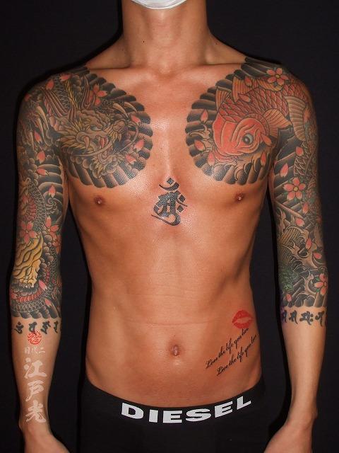 キスマーク、唇、筆記体レタリングの刺青タトゥー