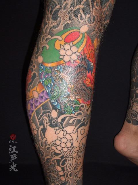 小槌の刺青タトゥー