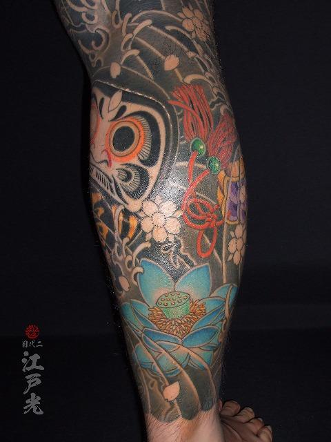 だるま、蓮、縁起物の刺青