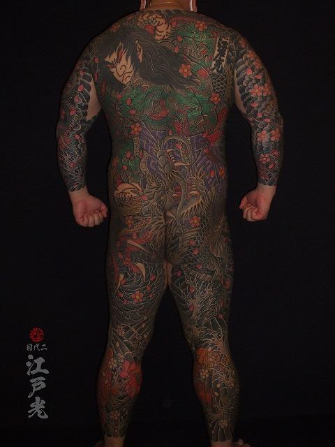 背中九紋龍史進(くもんりゅうししん)総身彫り、和彫り、刺青タトゥー