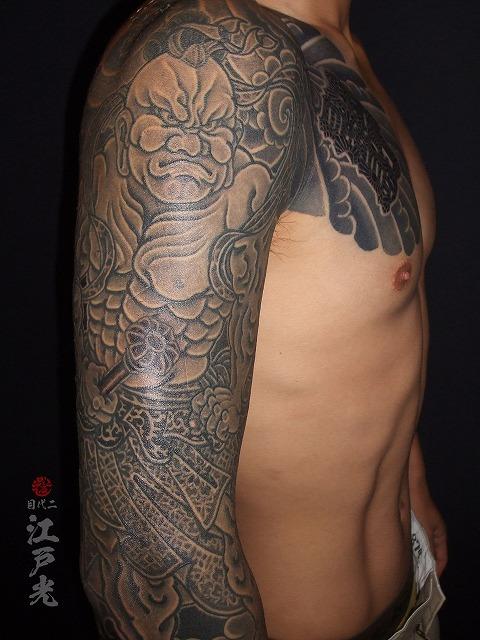 金剛力士、仁王、吽形の刺青、和彫り、腕