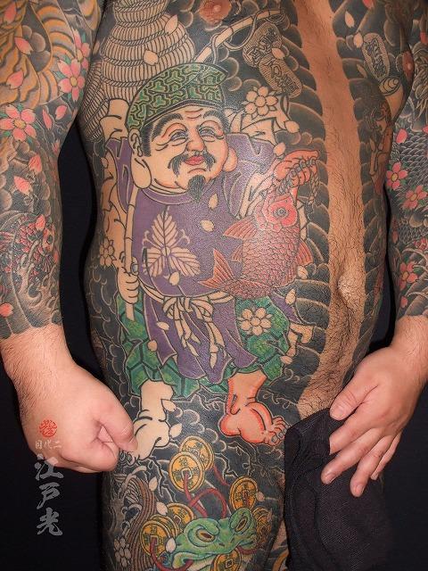 恵比寿天、縁起物、胸割り総身彫り、和彫りの刺青
