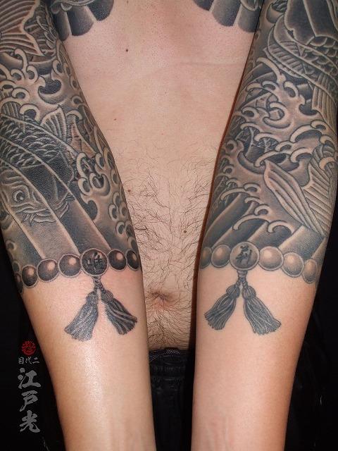 数珠の刺青