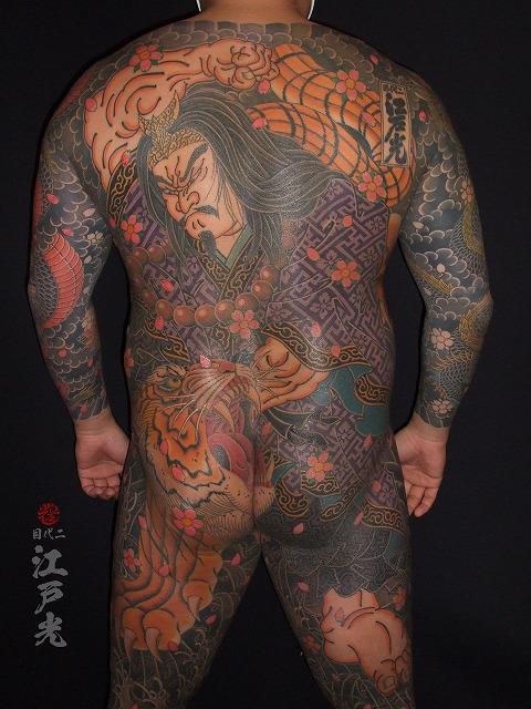 行者武松(ぎょうじゃぶしょう)刺青