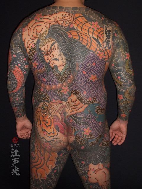 行者武松(ぎょうじゃぶしょう)背中、和彫り、刺青