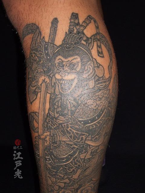 孫悟空、西遊記、ふくらはぎ、カラス彫り、猿の刺青タトゥー