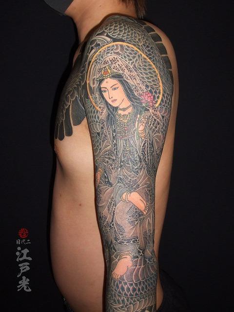 騎龍観音(きりゅうかんのん)腕、和彫りの刺青タトゥー