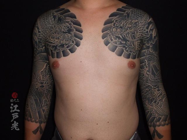 双龍、鯉、数珠、額彫りひかえカイナ七分の刺青タトゥー