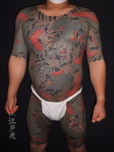 どんぶり、双龍、夫婦龍の刺青タトゥー