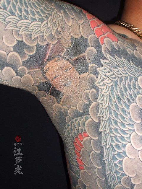 脇の下に小面、つぶし、刺青